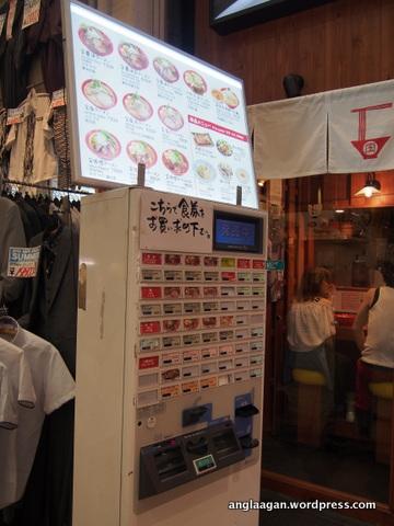 A ramen ordering machine.